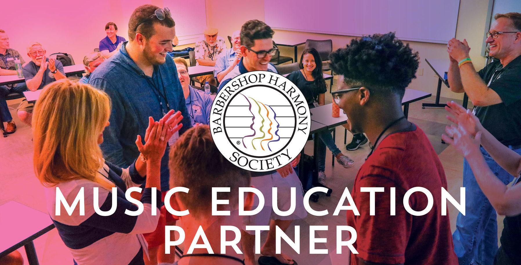 Music Education Partner Banner